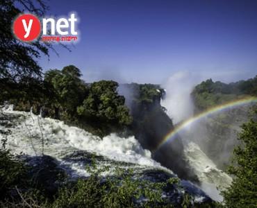 מסע לגילוי אפריקה