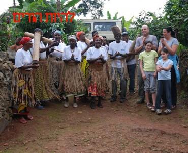 טיול בר מצווה באפריקה