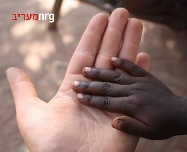 לטייל ולהתנדב באפריקה
